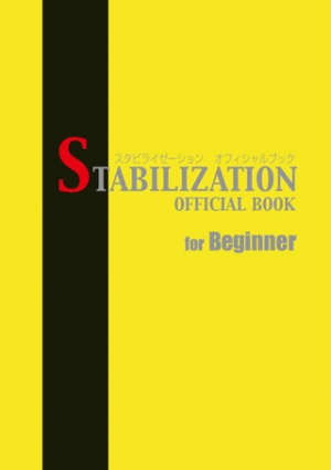 STABILIZATION OFFICIAL BOOK for Beginner