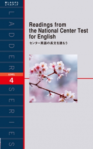Reading from the National Center Test for English