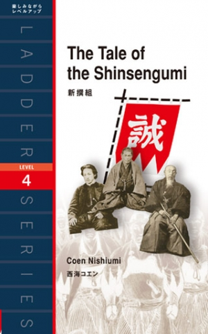 The Tale of the Shinsengumi