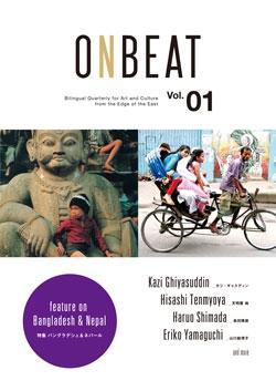 ONBEAT Vol.01