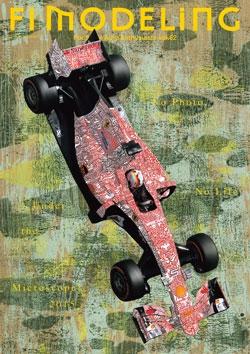 F1 MODELING  vol.62