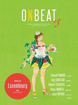 ONBEAT Vol.05