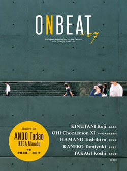 ONBEAT Vol.07