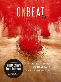 ONBEAT Vol.11
