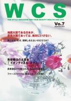 WCSマガジン Vol.7