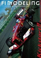 F1 MODELING vol.55