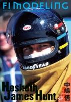 F1 MODELING vol.57