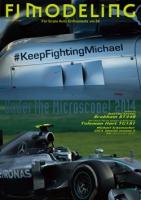 F1 MODELING  vol.58
