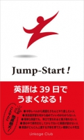 Jump-Start!