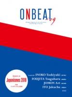 ONBEAT Vol.09
